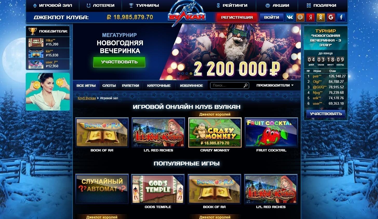 официальный сайт онлайн казино с выводом денег на карту