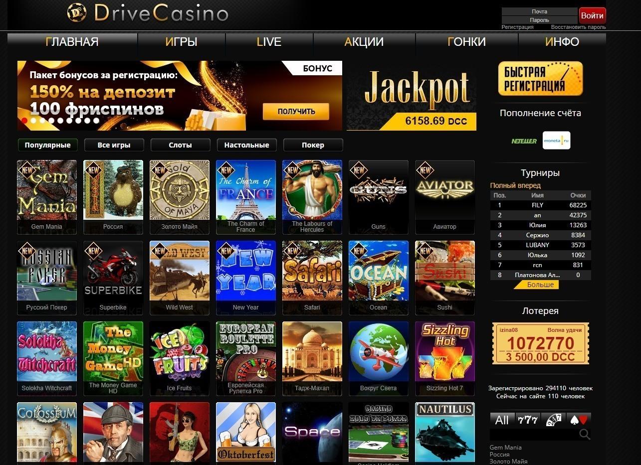 фото Драйв drive casino казино