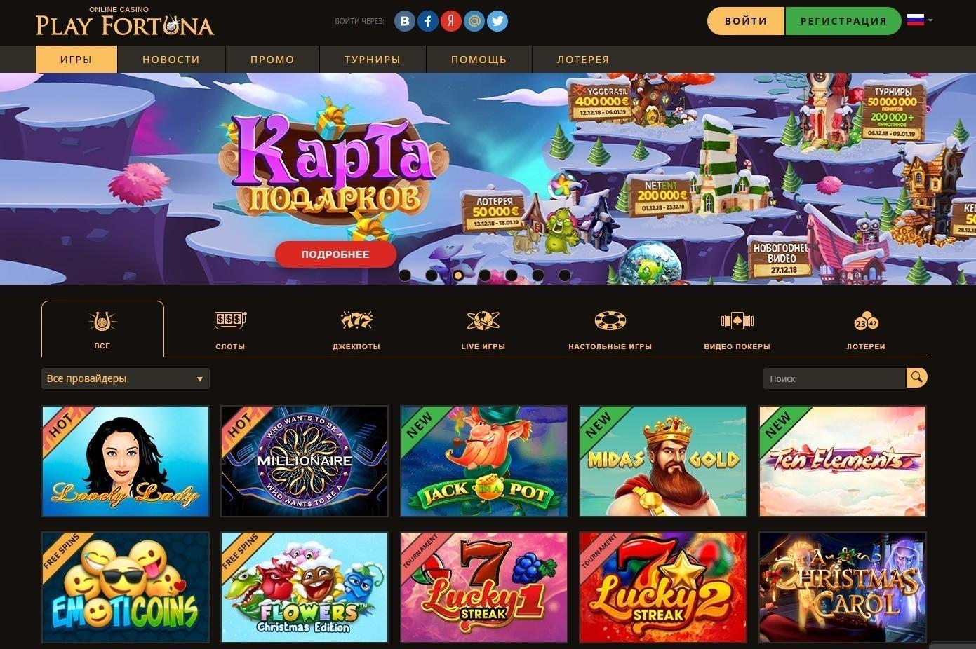 фото Плей виды казино фортуна в турниров