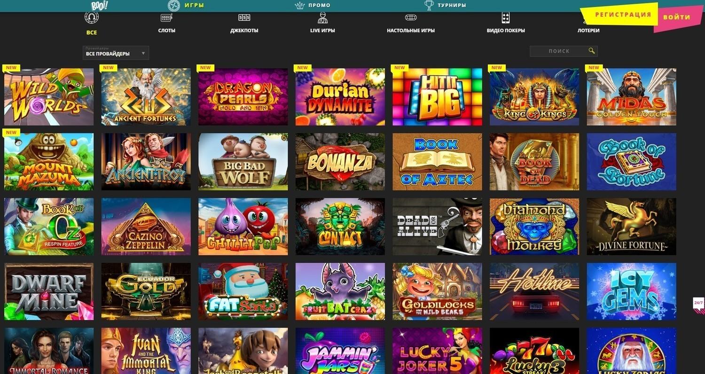 booi казино игровые автоматы