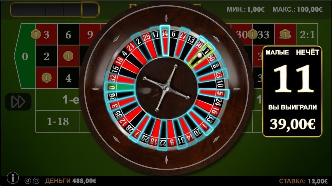 официальный сайт алгоритм рулетки в онлайн казино как вычислить